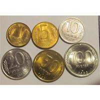 Россия 1992-1993 - 1 рубль - 100 рублей UNC (в лаке)