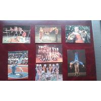 Календарик  Цирк  1985,1986, 1988