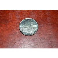Куба 10 сентаво 1996