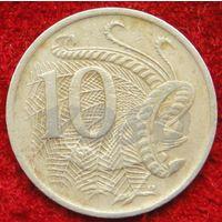 7283:  10 центов 1969 Австралия
