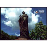 2010 год Полоцк Памятник Евфросинье