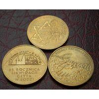 2 злотых Польша. 3 монеты на тему Холокоста и гетто