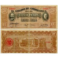 Мексика. 20 песо (образца 1914 года, S536c, CHIHUAHUA)