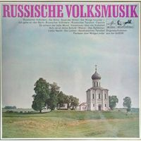 Русская Фолк Музыка 1966, Аriola, LP,NM, Germany