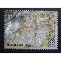 Словения 1996 туризм