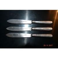 Ножи серебро