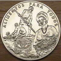 2000 песо 1995г. 50-я годовщина FAO.