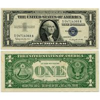 США. 1 доллар (образца 1957 года, 1957B, P419b)