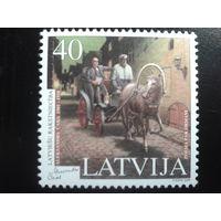 Латвия 2000 иллюстрация к роману, одиночка
