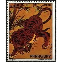 Кошки. Парагвай. 1972. Тигр. Марка из серии. Чистая.