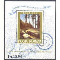 Румыния 1975 Живопись, блок
