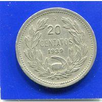Чили 20 сентаво 1939