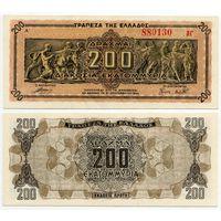 Греция. 200 000 000 драхм (образца 1944 года, P131a2, aUNC)