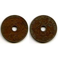 Нидерланды Нидерландская Индия  1 цент 1938