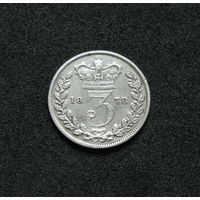 Великобритания 3 пенса 1878 (206)