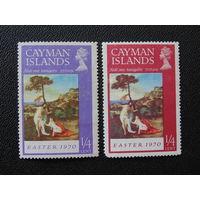 Британские Каймановы острова. 1970г. Искусство.