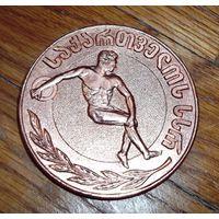 Грузинская медаль, тяж. мет.