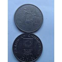 Греция 500 драхм 2000 г юбилейная монета распродажа