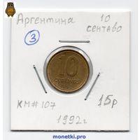 Аргентина 10 сентаво 1992 года -3
