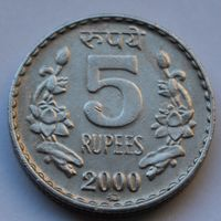 Индия, 5 рупий 2000 г