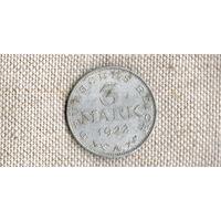 Германия 3 марки 1922 А //(Ок)