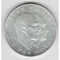 Норвегия 25 крон 1970 года. Серебро 29 грамм 875 проба. Штемпельный блеск! Состояние UNC!