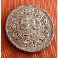 101-27 Пакистан, 50 пайс 1981 г. Единственное предложение монеты данного года на АУ
