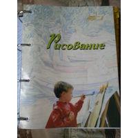Курс по рисованию (20 журналов в папке)