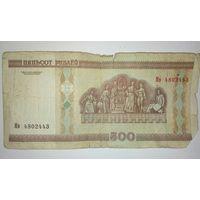 500 рублей, серия Мв