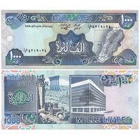 Ливан. 1000 ливров 1988 г. [P.69.а] UNC