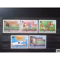 ЦАР 1977 Футбол Полная серия Михель-2,5 евро гаш