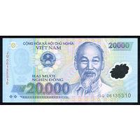 VIET NAM/Вьетнам_20.000 Dong_2006_Pick#120.a_UNC