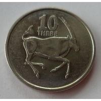 """Ботсвана 10 тхебе 2008 """"Южноафриканский сернобык"""""""