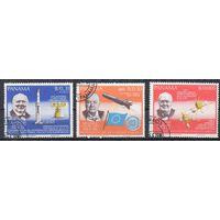 У. Черчиль Панама 1966 год серия из 3-х марок