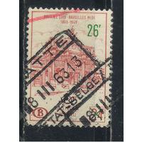 Бельгия 1963 Посылочные Вокзал Брюссель-Юг Надп #55