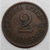 Сербия 2 пара 1904
