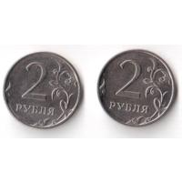 2 рубля 2014 ММД РФ Россия