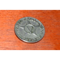 Куба 5 центаво 1961 г.