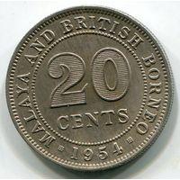 МАЛАЙЯ - 20 ЦЕНТОВ 1954