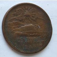 Мексика 20 сентаво, 1944 Бронза 4-7-12
