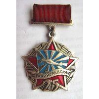 25 лет. Сталинградская дивизия. ВВС