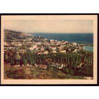 1959 год Ялта Вид с горы Дарсан