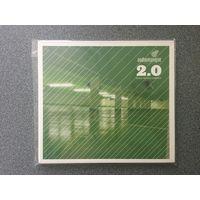 Adultnapper – Audiomatique 2.0 (minimal techno)