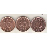 10 вон 2006, 2007, 2008 г.