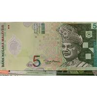 Банкнота 5 рингит Малайзия (полимер)
