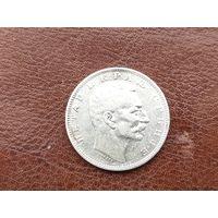1 динар 1912 Сербия ( 1 )