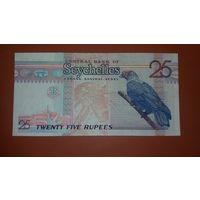 Банкнота 25 рупий Сейшельские о-ва 1998
