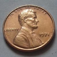 1 цент США 1971 г.