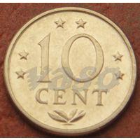 4835:  10 центов 1976 Антиллы
