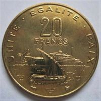 """Джибути. 20 франков 1996 год КМ#24 """"Корабль""""Порт"""""""